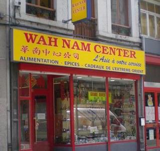Wah Nam Center